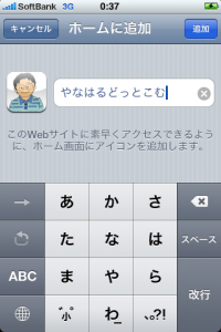 iphone-130