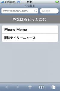 iphone-131
