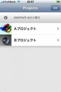 p_480_320_BD11EDFB-3892-47C5-A21A-D274351D9A20.jpeg